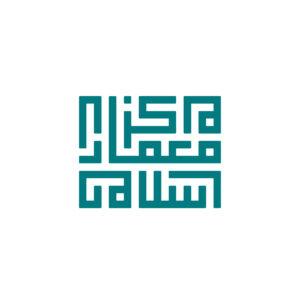 مرکز معماری اسلامی
