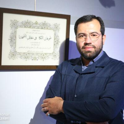 نمایشگاه طوفان البکاء فی مقاتل الشهدا